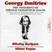 Academy of Choral Art - Victor Popov : The Testament of Gogol for Mixed Unaccompanied Choir : 00  1 CD :  : Boheme 911109
