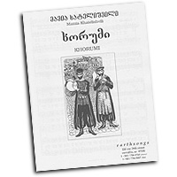 Various Arrangers : Music from the Republic of Georgia for Male Voices : TTB : Sheet Music
